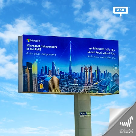 Microsoft announces the first datacenters in the UAE with an outdoor campaign
