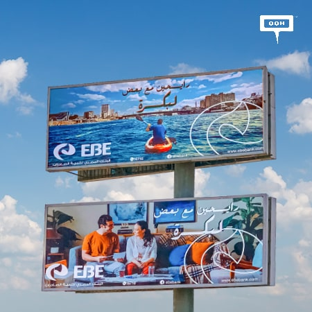 EBE Bank brings its inspirational message to Cairo's billboards