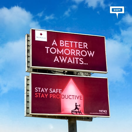 """A better tomorrow awaits"" with Palm Hills on an outdoor Campaign in Greater Cairo"