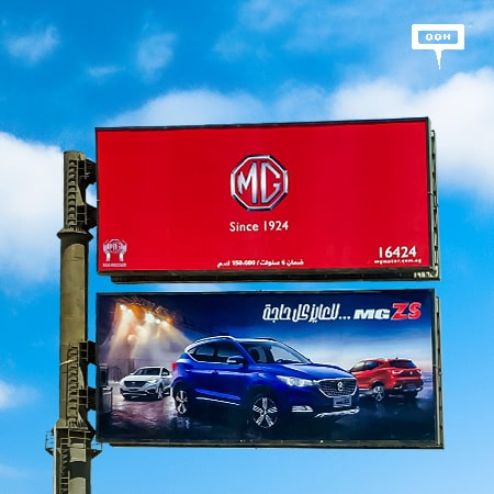 MG climbs up the billboards of Cairo to introduce the new MG ZS