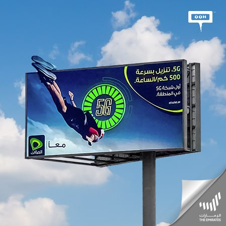 Etisalat UAE showcases its endless offers all over the streets of Dubai
