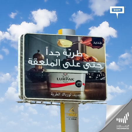 "The new ""So Soft"" LURPAK is spreading over the billboards of Dubai"