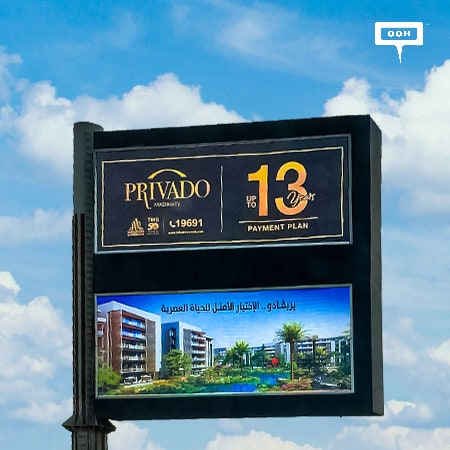 "TMG arrives on Cairo's billboards with an unmatchable ""13 years payment plan"""