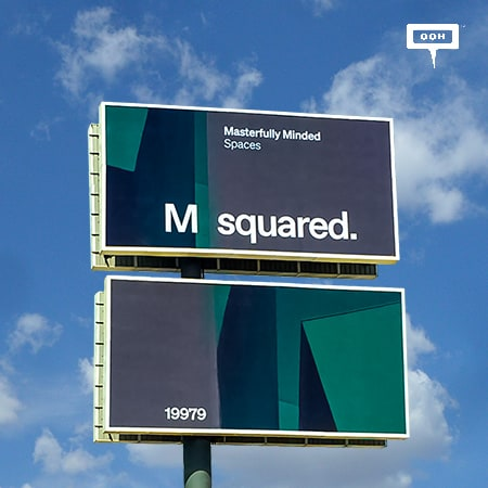 "M squared arrives on Cairo's billboards with ""Masterfully Minded Spaces"""