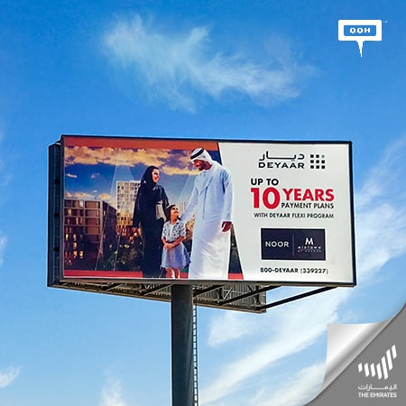 Midtown by Deyaar pops up on the billboards of Dubai for more success