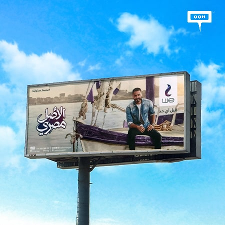 WE features Tamer Hosny on Cairo's billboards for social responsibility