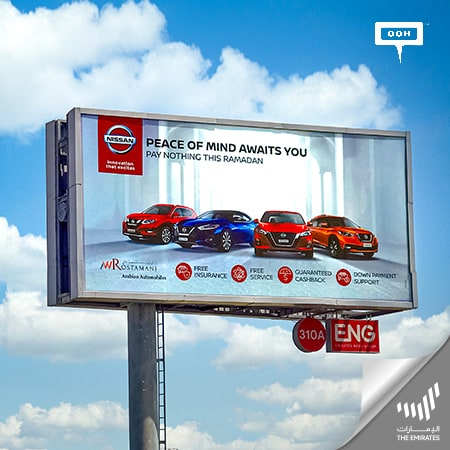 Nissan comes up with an unmatchable offer for Ramadan on Dubai's billboards