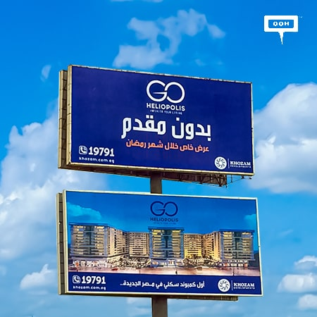 "Go Heliopolis arrives on Cairo's billboards with ""0% Down Payment"" for Ramadan"