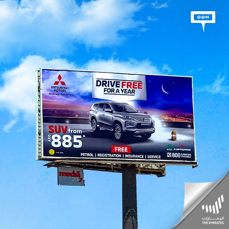 Mitsubishi pops on the billboards of Dubai with a remarkable OOH promotional campaign
