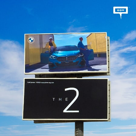The 2020 BMW 2 Series arrives at Greater Cairo's billboards