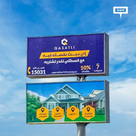 Qasatli Real Estate hits Cairo's billboards to allow you to live now and pay later