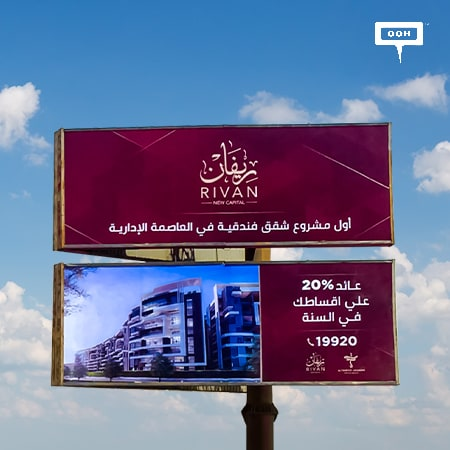 Rivan New Capital is back on Cairo's billboards with a 20% return on installments
