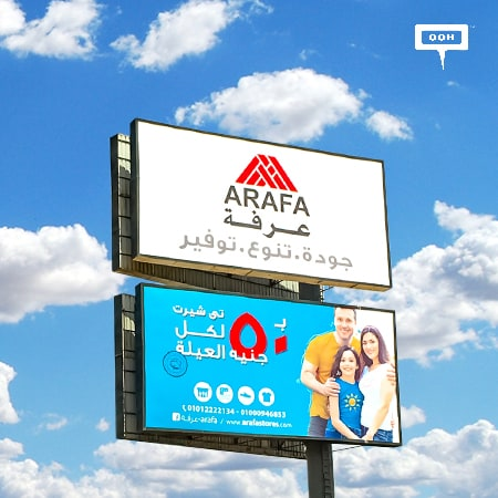 Arafa Stores appear on an OOH campaign with affordable t-shirts for all family