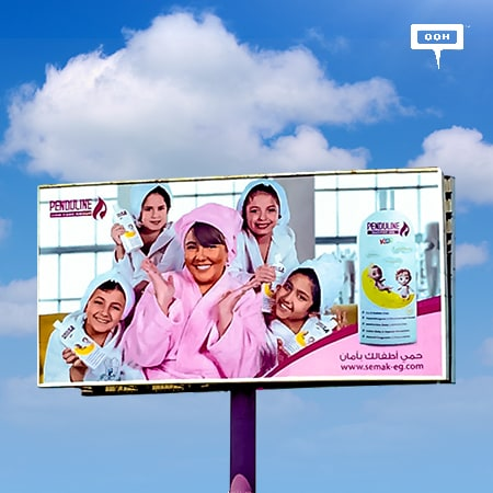 Penduline brings Mai Kassab up on Cairo's billboards to promote its kids shower gel