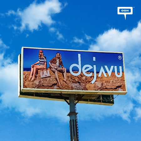 Dejavu arrives on Cairo's billboards to showcase its trendy collection for summer