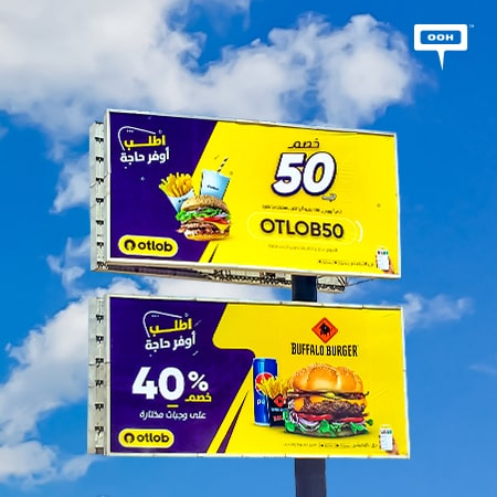 Otlob lands on Cairo's billboards with more irresistible promotions