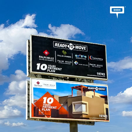 "Palm Hills shows up on Cairo's billboards to bring a ""10 years payment plan"""