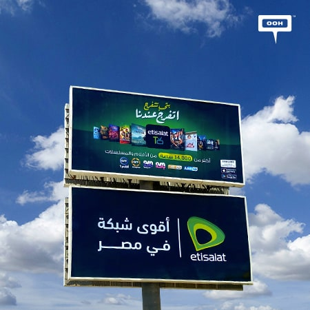 Etisalat TV will entertain your quarantine in Cairo with 14,000 hours of VOD