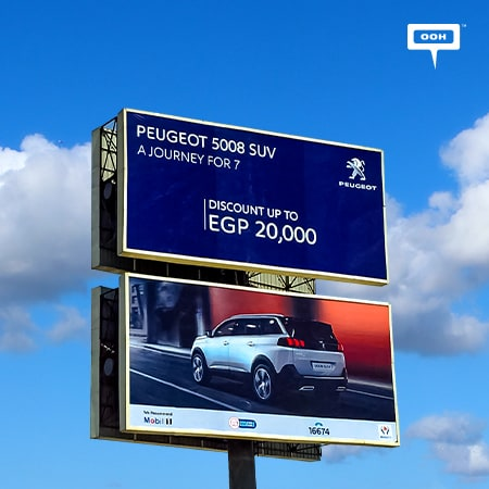 Peugeot delivers big discounts for the 508 & 5008 SUV on Cairo's billboards