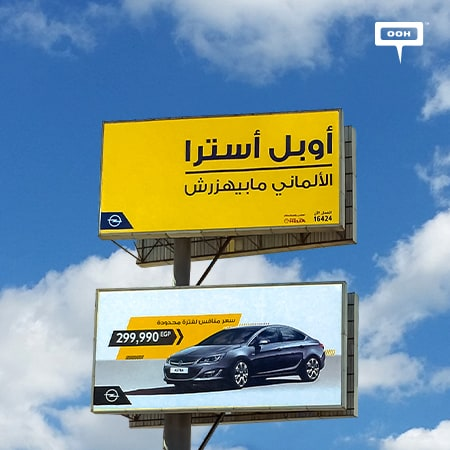 "Al Mansour brings Opel Astra to Cairo's billboards with a ""Competitive Price"""