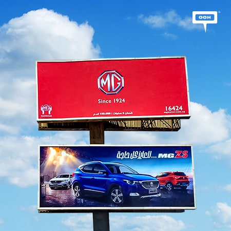 MG visits Cairo's billboards to promote its leading cars, celebrating one year of achievements