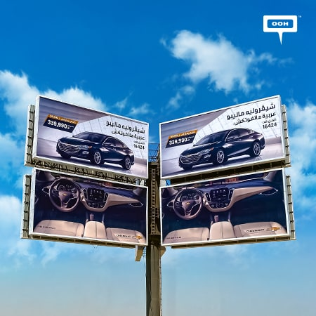 Chevrolet arrives on top of Cairo's roads with a huge discount for the Malibu