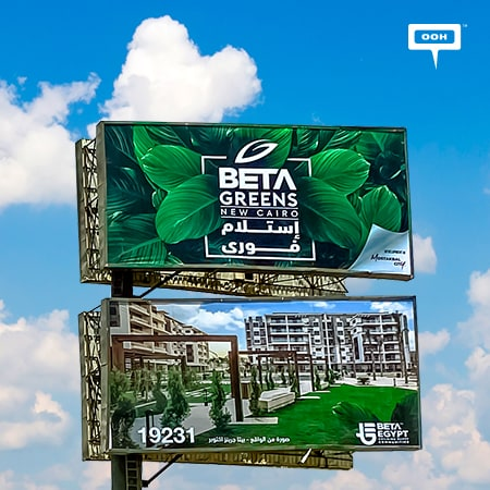 Beta Greens expands to Mostakbal City, offering instant delivery on an outdoor campaign
