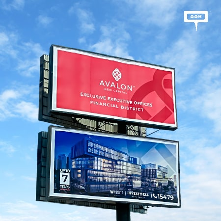 Invest Well Real Estate reveals Avalon New Capital's special offers on Cairo's billboards