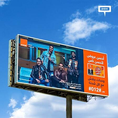 "Orange arrives at Cairo's billboards to introduce the ""Best offers for the best people"""
