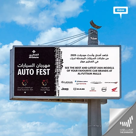 Al-Futtaim declares Auto Fest's readiness on top of Sheikh Zayed Rd, Dubai