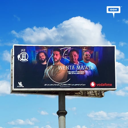 Tamer Hosny releases Wenta Ma'aia to entertain your Summer in Cairo