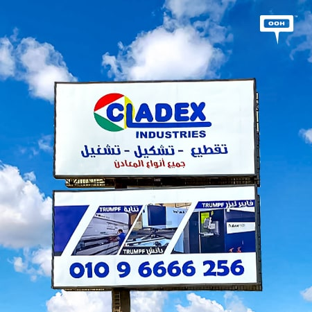 Cladex & Epson appear on Cairo's billboards to enrich your industrial experience