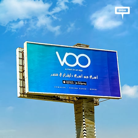 VOO is throwing shades on Cairo's billboards to prove they deliver in no time