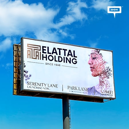 El Attal releases Park Lane's latest phase on the billboards of Cairo