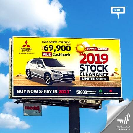 """Mitsubishi brings """"summer surprises"""" with promising prices for 2019's stock in UAE"""