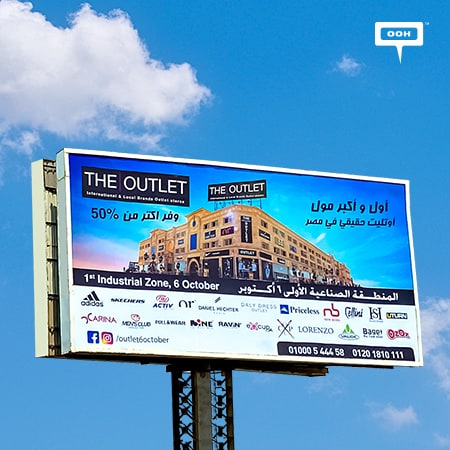 """The first and biggest Outlet Mall in Egypt"" appears on an OOH promotional campaign"