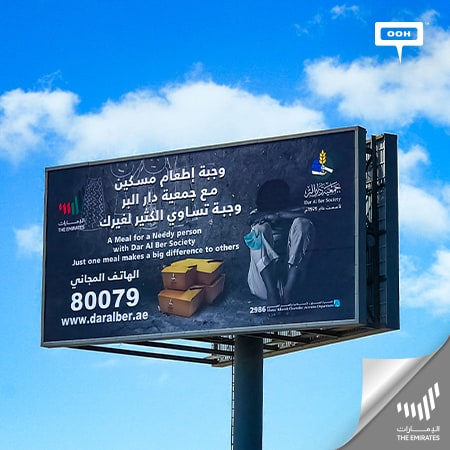 Dar Al Ber Society urges the Emarati people to help the needy with an emotional OOH campaign