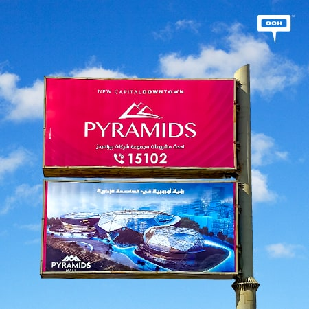 Pyramids Developments reinforces its mall on Cairo's billboards