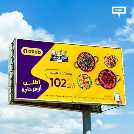 Otlob keeps hitting the streets of Cairo with new special offers
