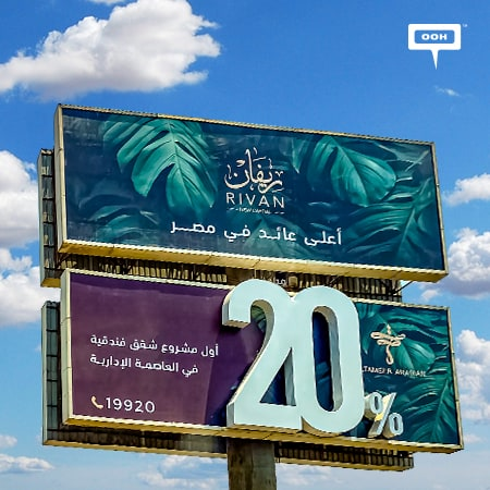 Rivan New Capital reinforces its competitive 20% return on the billboards of Cairo