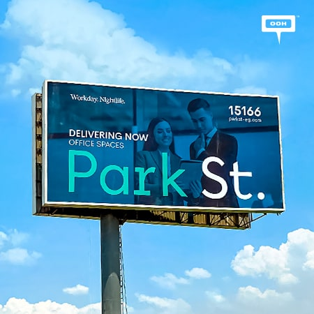 """Park St. continues its """"Delivering Now"""" announcement on Cairo's billboards"""