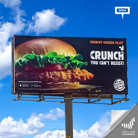 "Burger King presents a ""Crunch you can't resist"" to the billboards of Dubai"