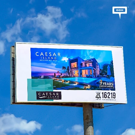 "Caesar Island makes a comeback on Cairo's billboards to ""Blue your summer"""