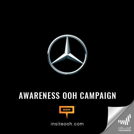 Mercedes-Benz releases the 2021 S-Class of SUVs on Sheikh Zayed Road