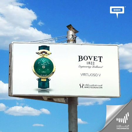 """Bovet showcases """"Engineering brilliance"""" of its timepieces on Dubai's billboards"""