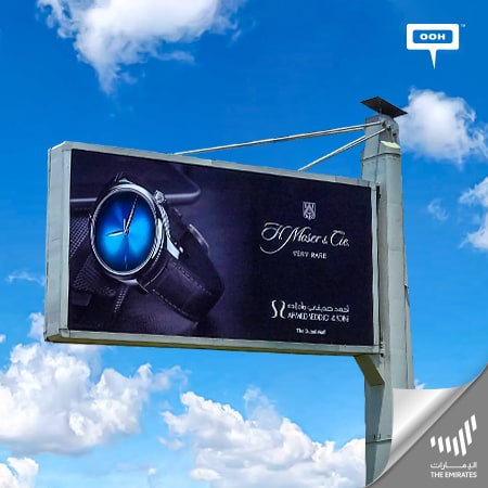 """Ahmed Seddiqi & Sons show more class on Dubai's billboards with the """"Very rare"""" H. Moser & Cie"""