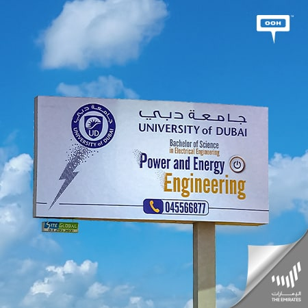 University of Dubai shows up on the billboards for knowledge seekers in the UAE