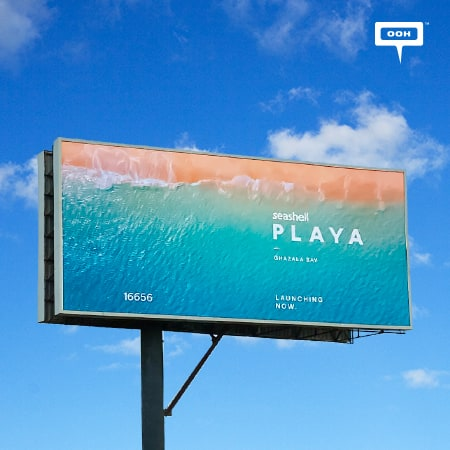 Seashell PLAYA refreshes Cairo's billboards with its summer OOH campaign