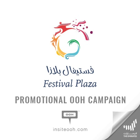 Festival Plaza lures with amazing offers & promotions during Dubai Summer Surprises