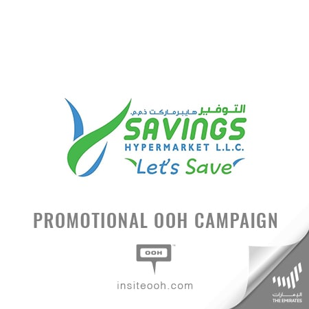 "Savings Hypermarket announces the chance to win a ""Million Cash"" on UAE's billboards"